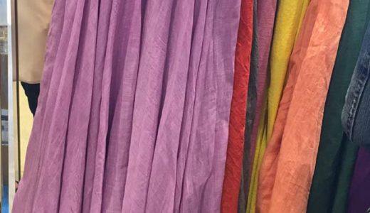 楽天LFO 履きやすいワッシャーマキシスカート、流行りのぽんぽんバック