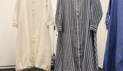 ベルーナ RyuRyu 30~40代 春・夏に着やすい 綿混バルーンワンピース