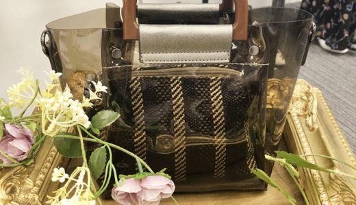 ベルーナ 春夏涼しげなバック 幾何柄ポーチ付クリアバッグ、サークルかごバッグ