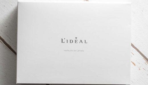 52%OFF セール中 潤いがずっと続く リディアル(L'ideal)ベルフィーユ デ ラメラ  シートマスク